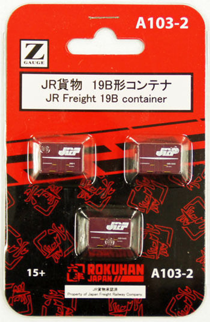 Rokuhan A103-1 Z Scale JR Freight 19A Container 3 pcs