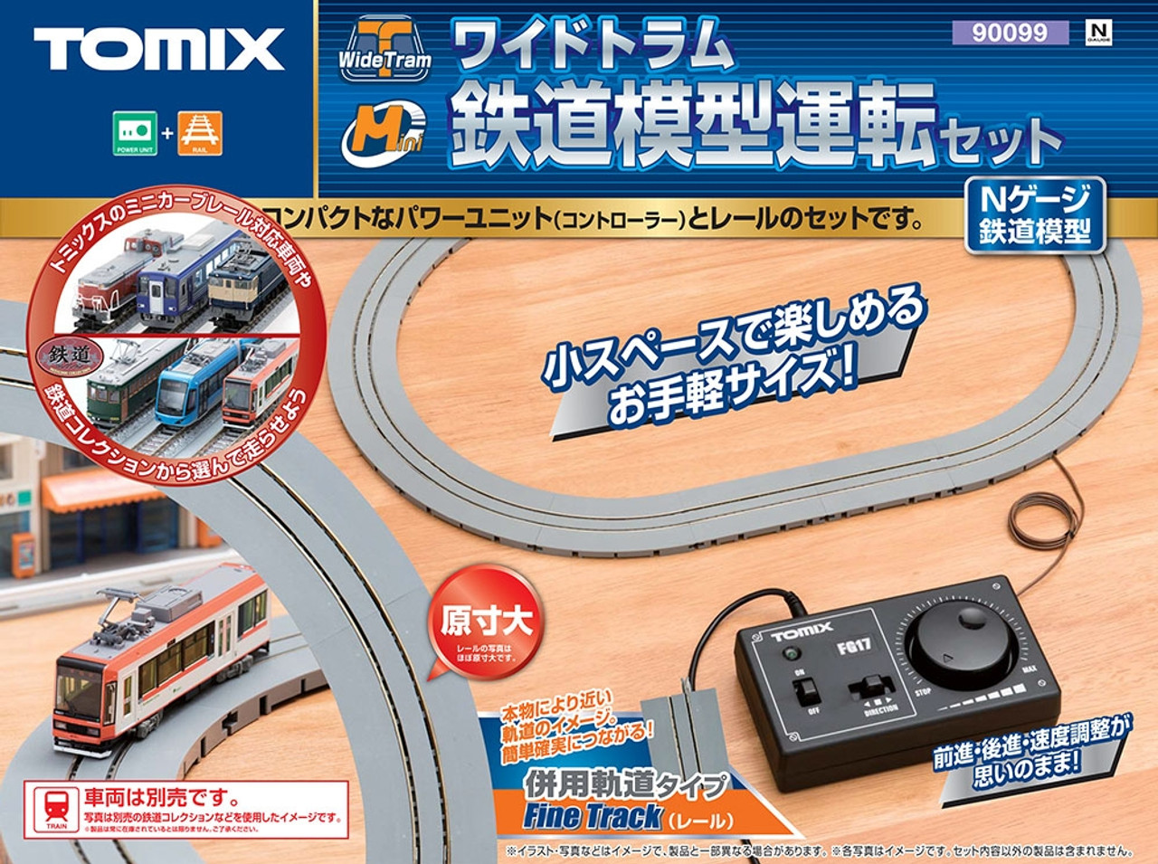 New Tomix 1793 Wide Tram 140 mm Straight Track S140-WT 4 pieces N scale Japan