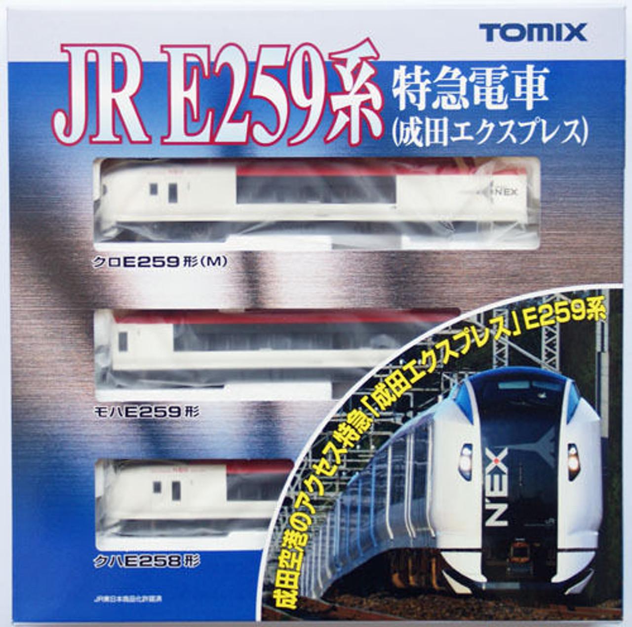 Kato 10-847 JR Series E259 Narita Airport Express N/'EX  3 Cars Set N scale