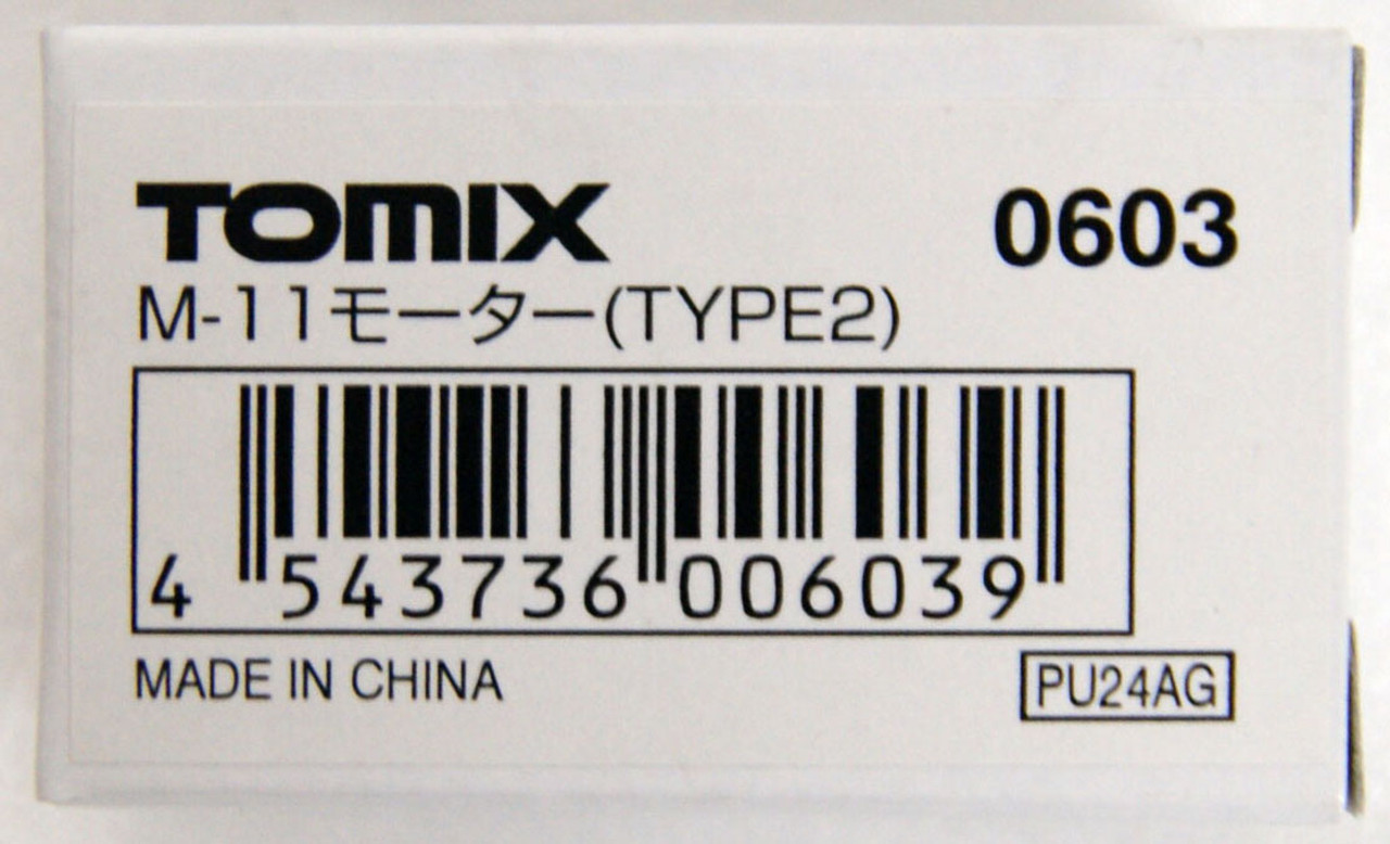N scale Tomix Parts 0603 Motor M-11 TYPE2