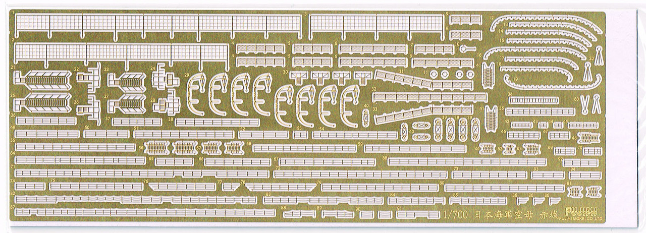 Fujimi 1//700 Gup19 Photo Etched Parts IJN Aircraft Carrier Akagi 1//700 scale