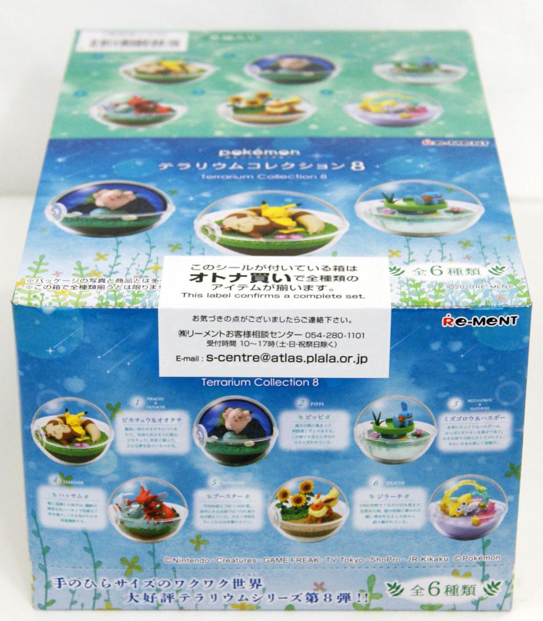 Pokemon Terrarium Collection Pikachu /& Furret