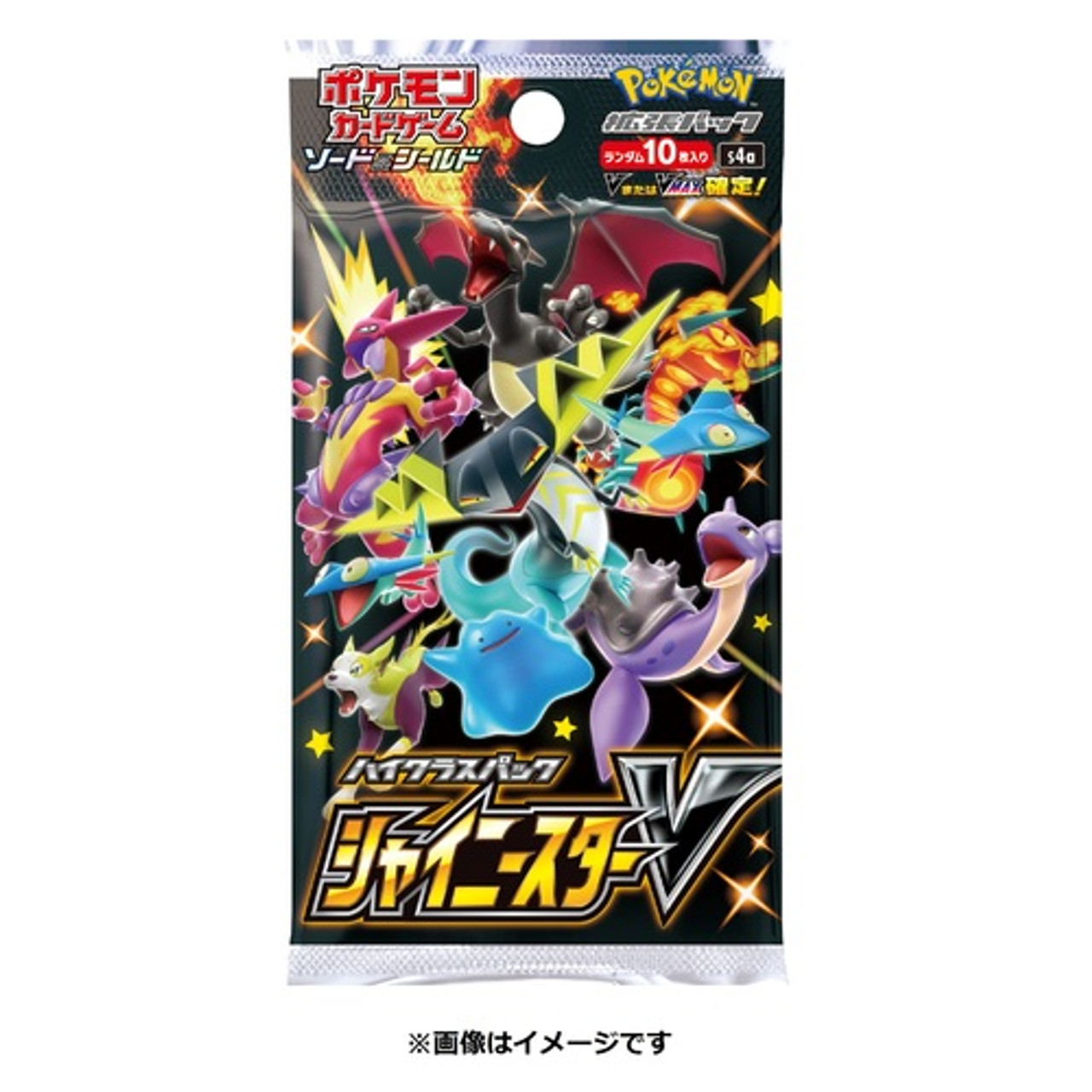 Pre Pokemon Card Game Sword /& Shield Shiny Box Crobat V mid-February shipment