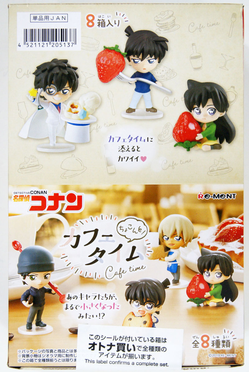 all 8 types Detective Conan Cafe time Figure BOX 1BOX = 8
