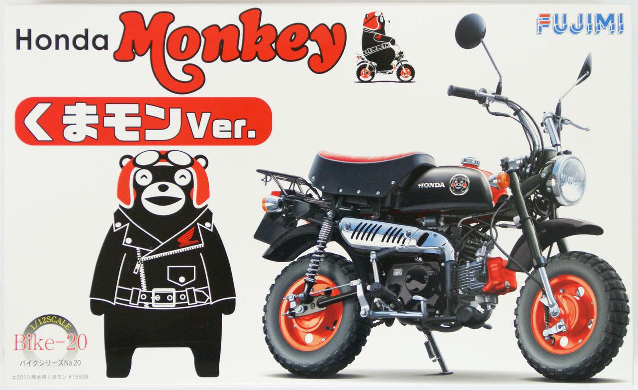Fujimi Bike 20 Honda Monkey Kumamon Version 1 12 Scale Kit Plaza Japan