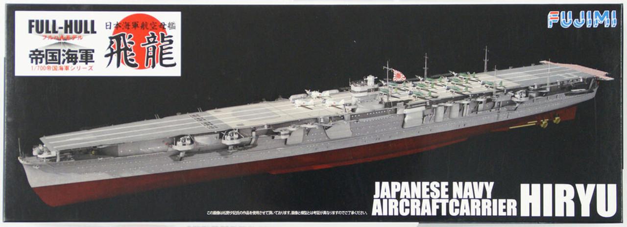 1//700 IJN Aircraft Carrier Shokaku Full Hull Model Plastic model