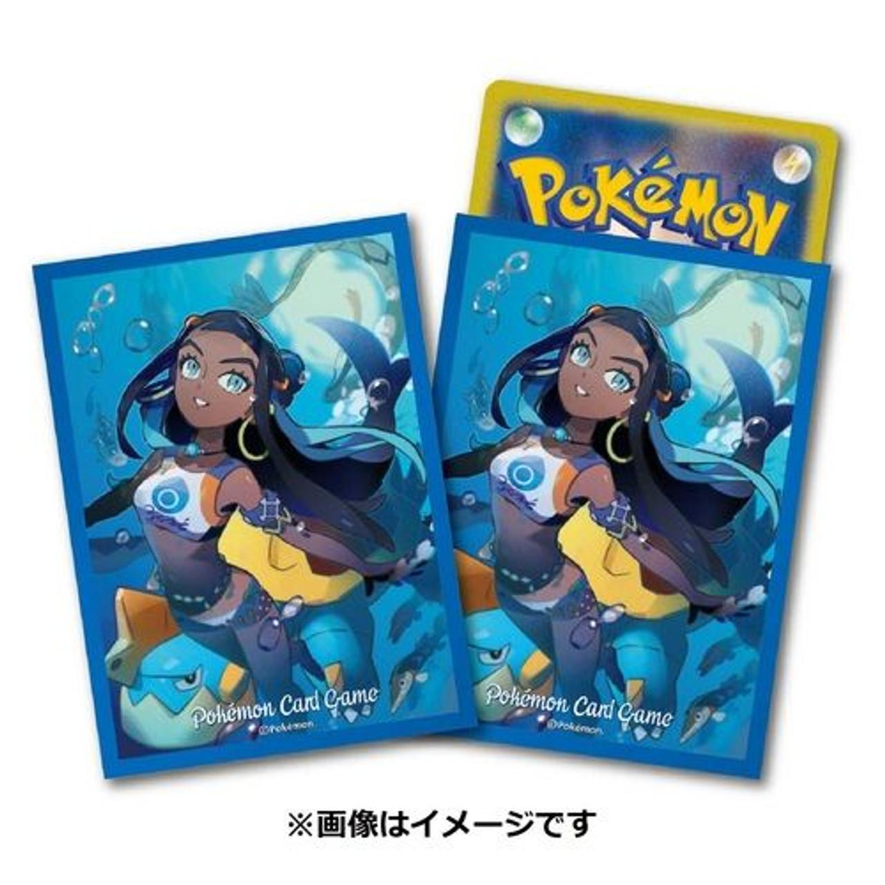 PSL Pokemon Card Game Sword /& Shield Shiny Star V Nessa set from Japan Sleeves