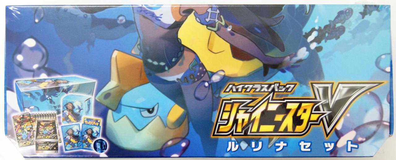 Lurina Set Nessa Pokemon Coin Pokemon Card Game High Class Pack Shiny Star V