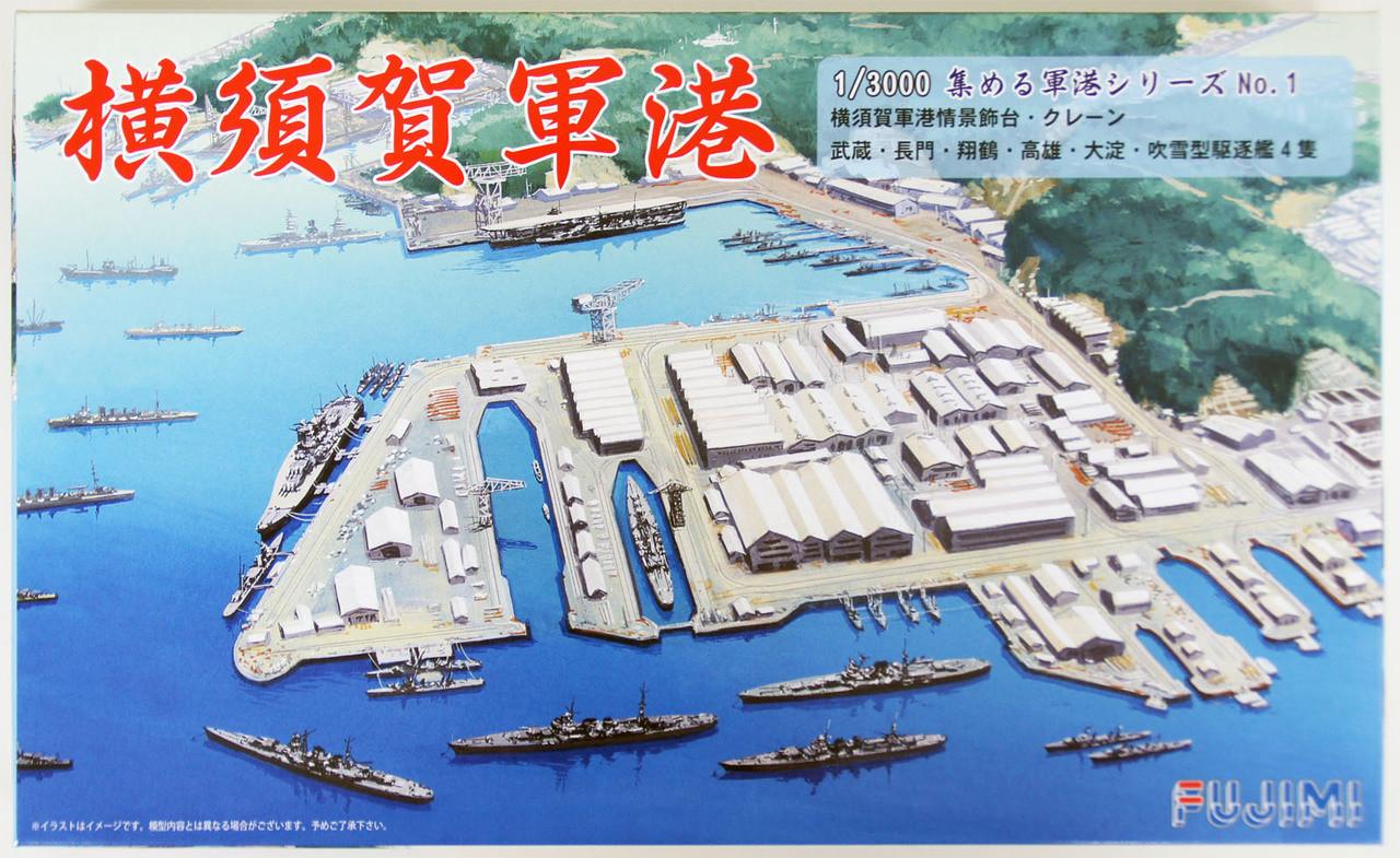Fujimi Gunko 00 401331 Sea Surface Expansion Panel 1//3000 scale kit