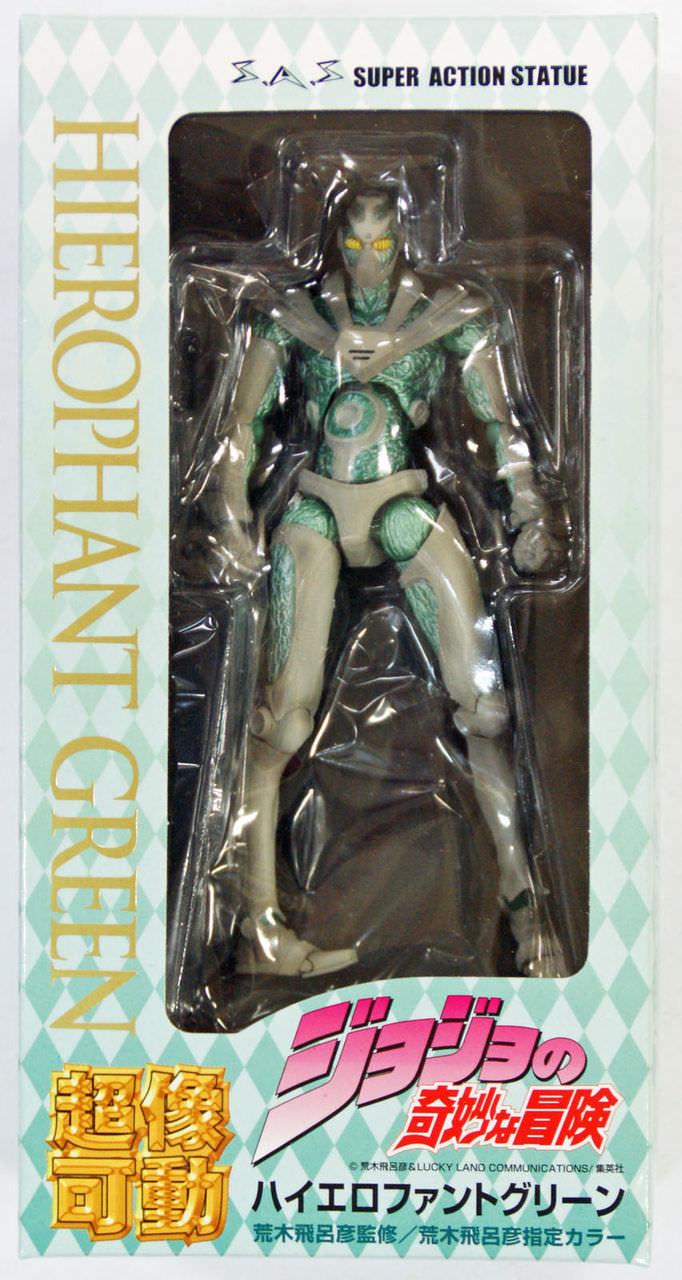JoJo/'s Bizarre Adventure Super Action Statue Part 3 Hierophant Green F//S