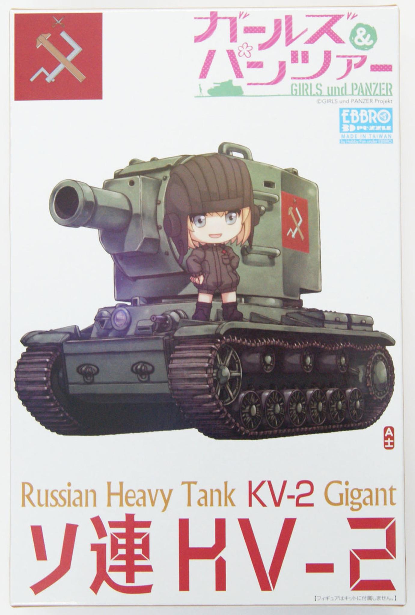 Ebbro 30002 Girls und Panzer Russian Heavy Tank KV-2 Gigant Non Scale Kit
