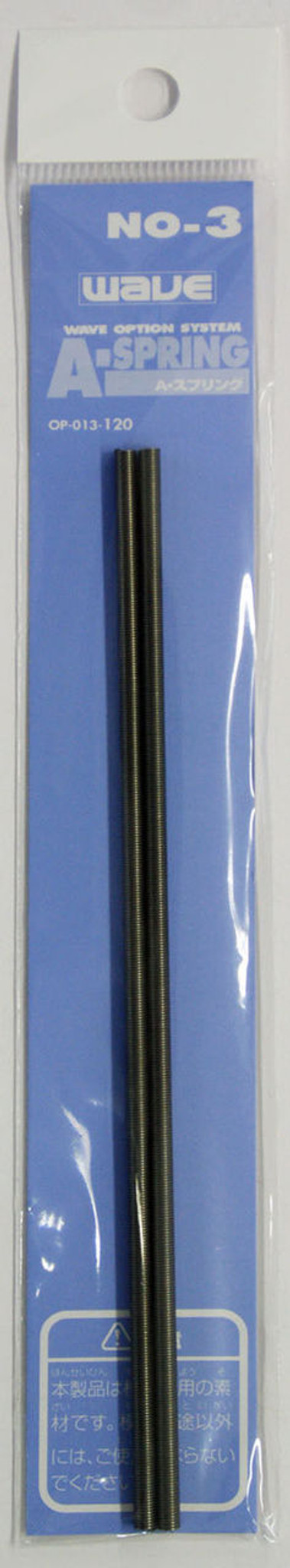 Wave Option System OP553 A-Spring Black NO.3 3mm