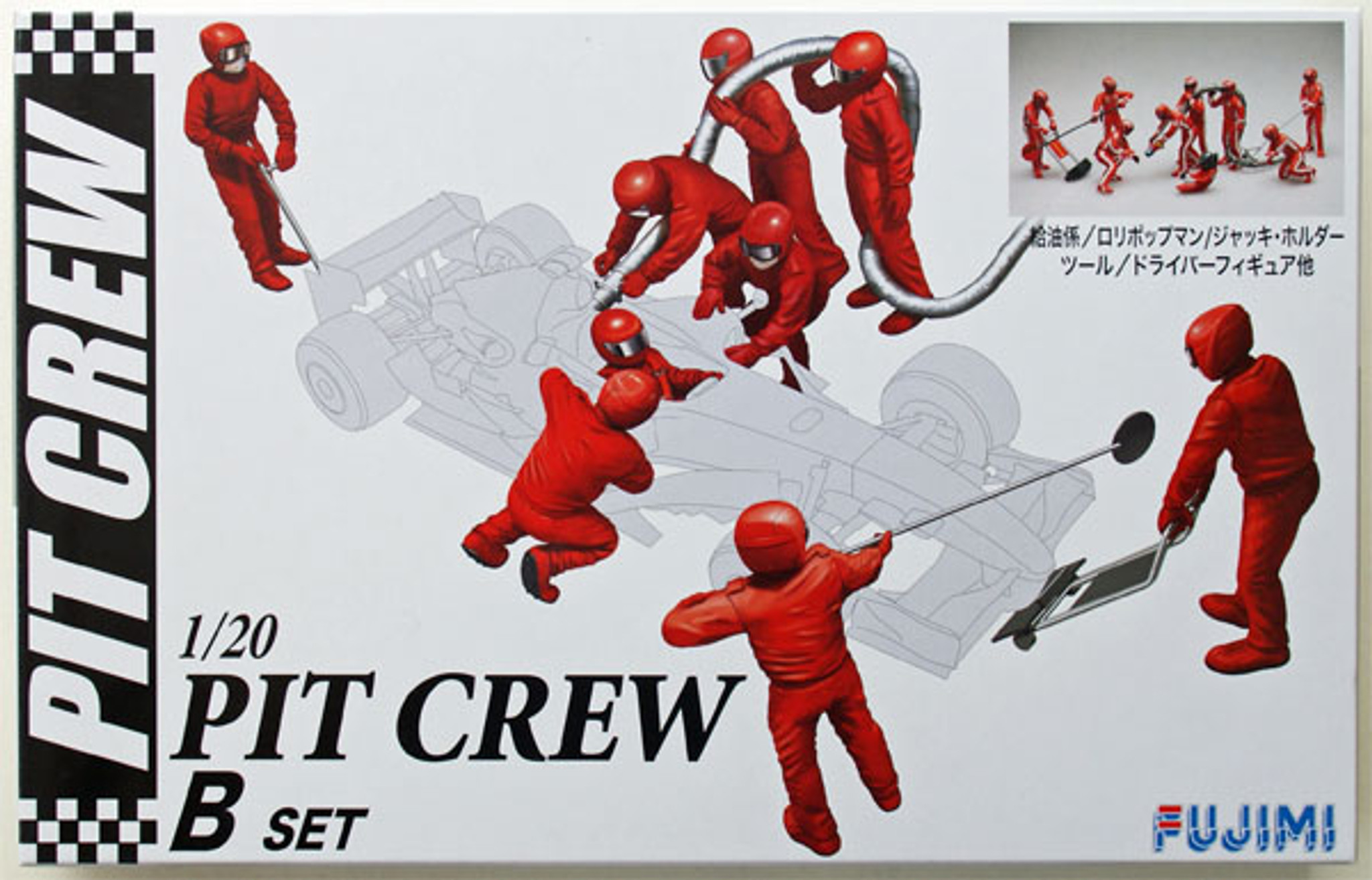 Fujimi GT21 112459 Pit Crew Set B 1/20 Scale Kit (GARAGE