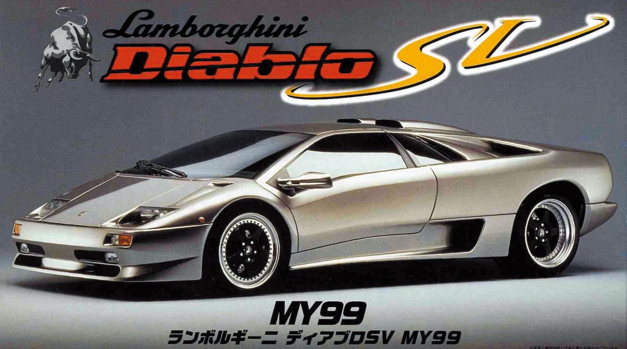 Fujimi Rs 27 Lamborghini Diablo Sv My99 1 24 Scale Kit 121901