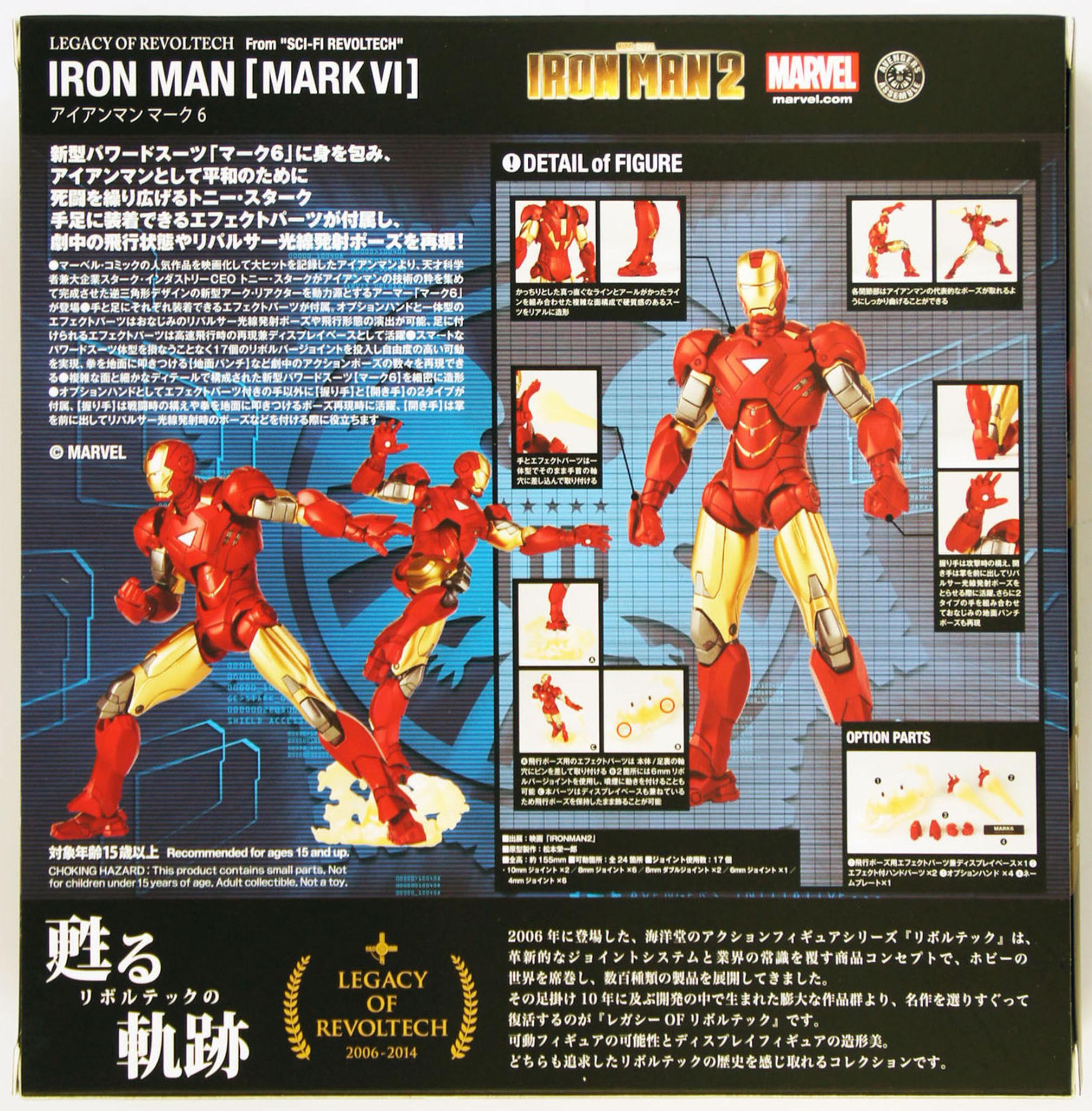 "1//6 Male Body  figure action  Edge Asian Skin Tone Matte MX02-B For 12/""head  CN"