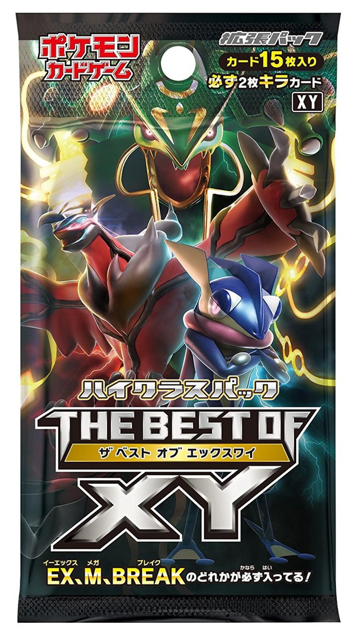 Verzamelingen JAPANESE Pokemon TCG BEST OF XY BOOSTER BOX High Class Pack kaartspellen 10 Booster Packs