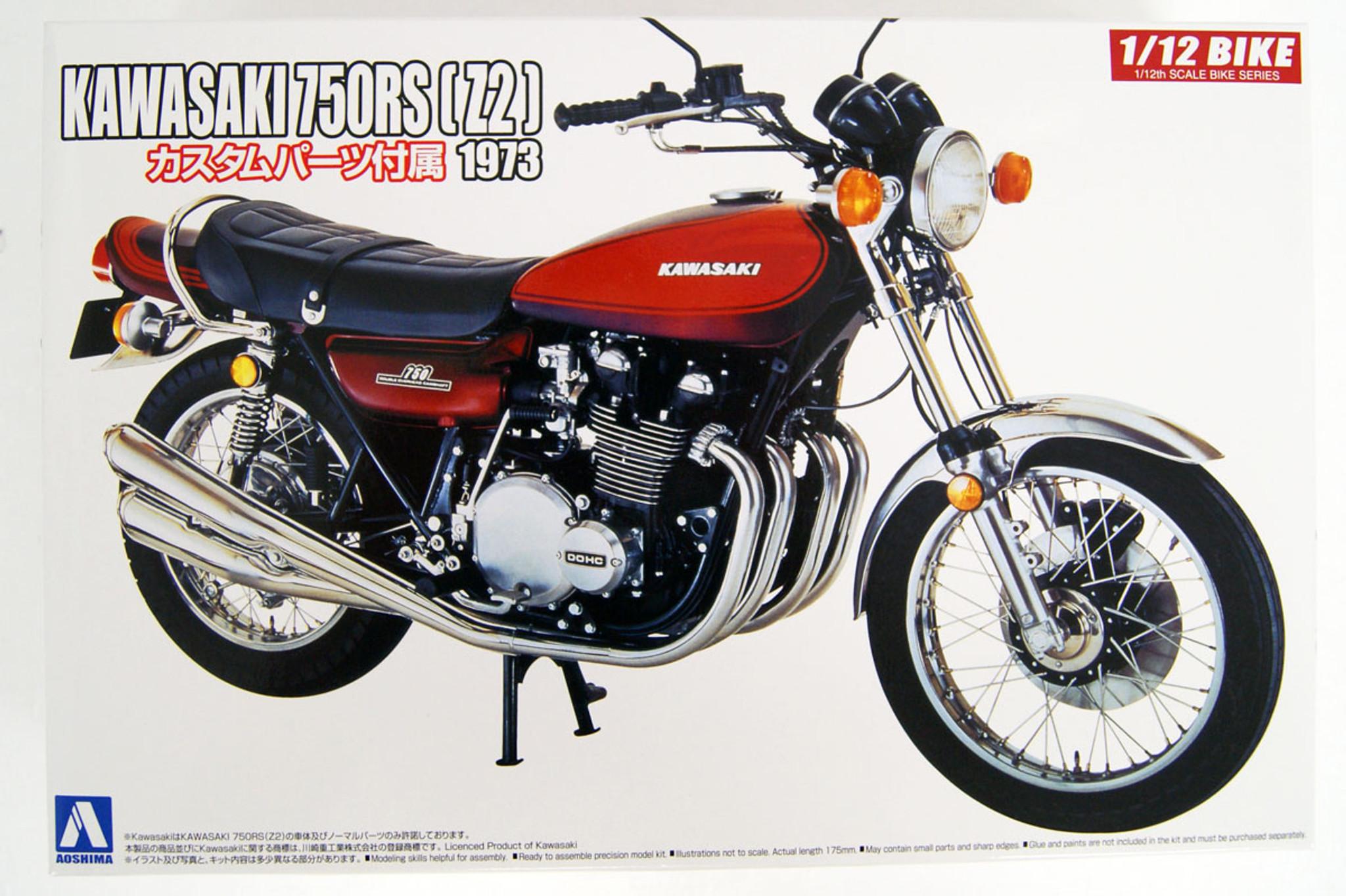 Aoshima 52983 Bike 32 Kawasaki 750RS(Z2) w/ Cutom Parts 1/12 scale