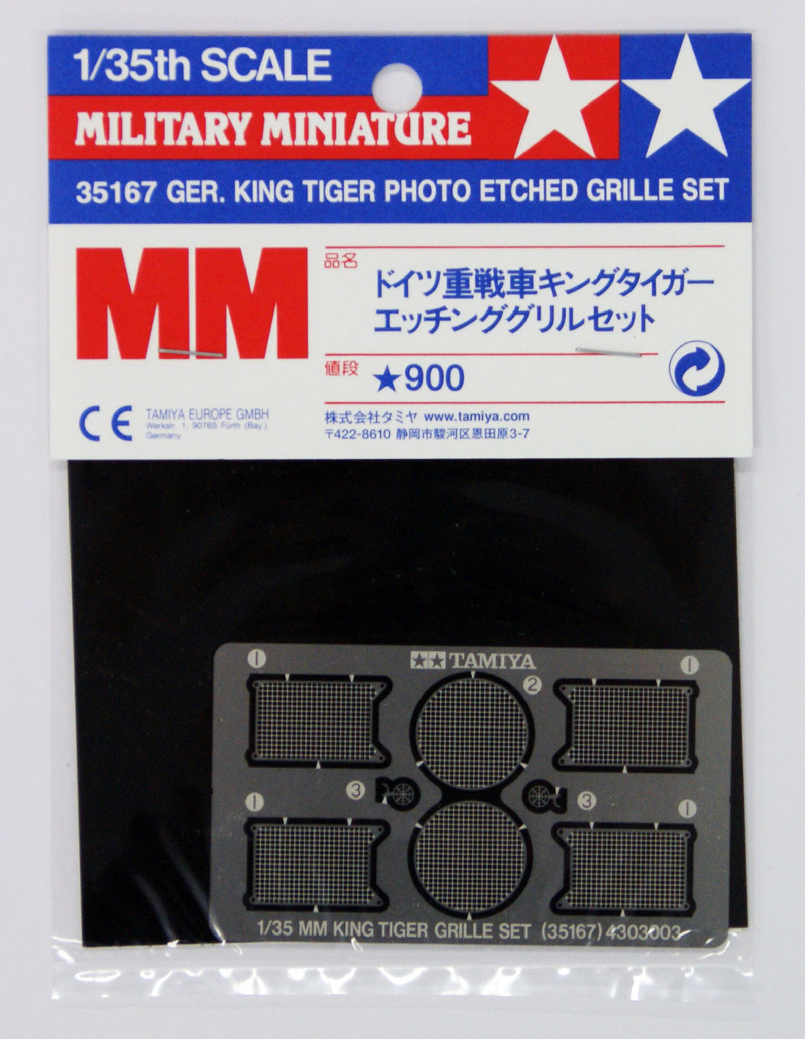 35167 Tamiya King Tiger Etched Grille 1//35th Accessories 1//35 Military