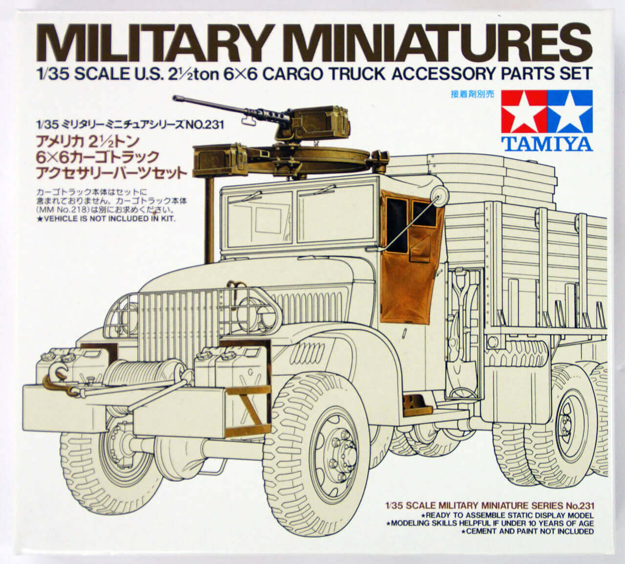 Tamiya 35231 US 2 5 Ton 6x6 Cargo Truck Accessory Set 1/35 Scale Kit