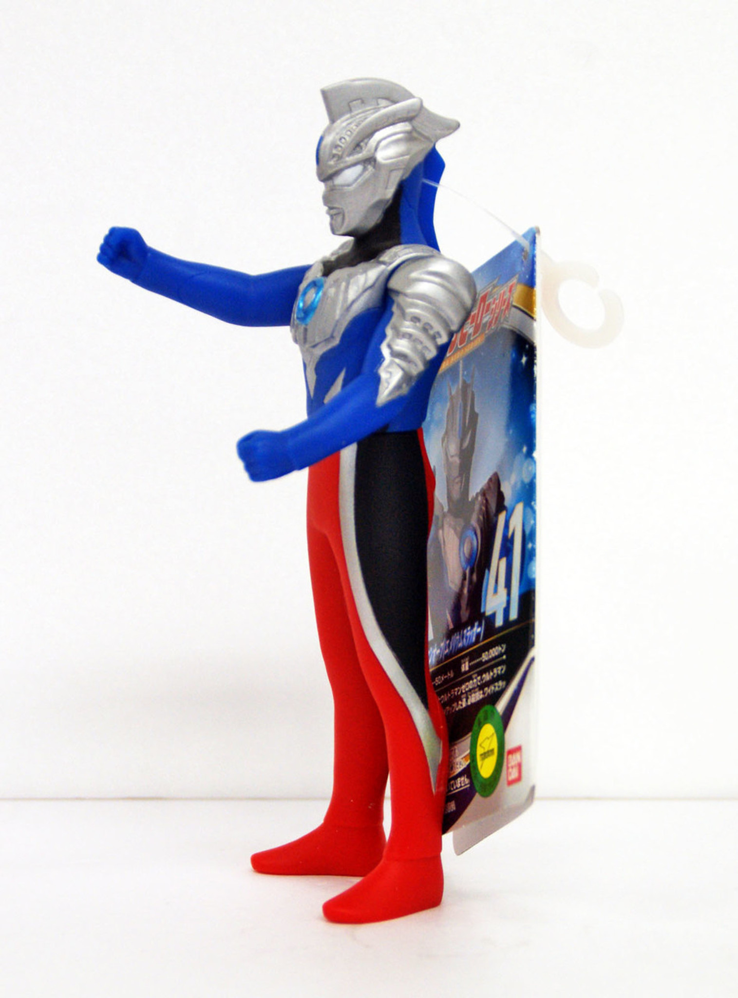 03 Ultraman Orb Vs Maga Jappa Youtube Ultraman Orb Api