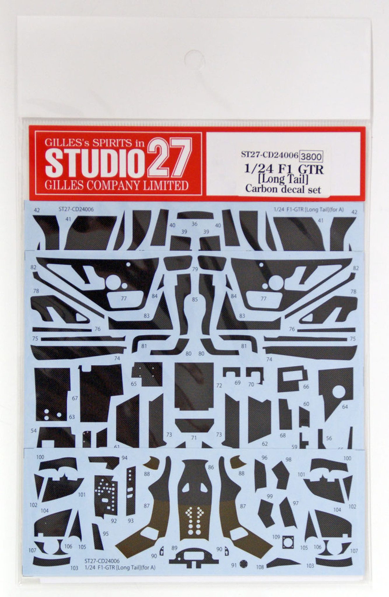 Studio27 ST27-CD24006 McLaren F1 GTR Carbon Decal Set for Aoshima 1/24