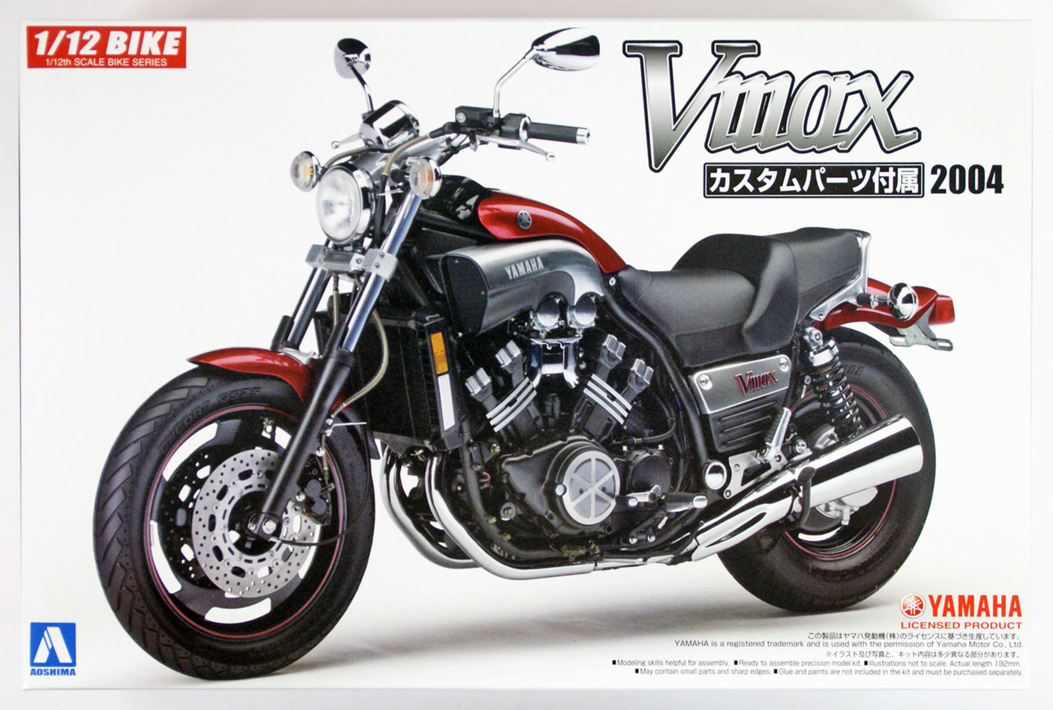 Aoshima 54307 Bike 47 YAMAHA Vmax with CUSTOM PARTS 1/12 Scale Kit