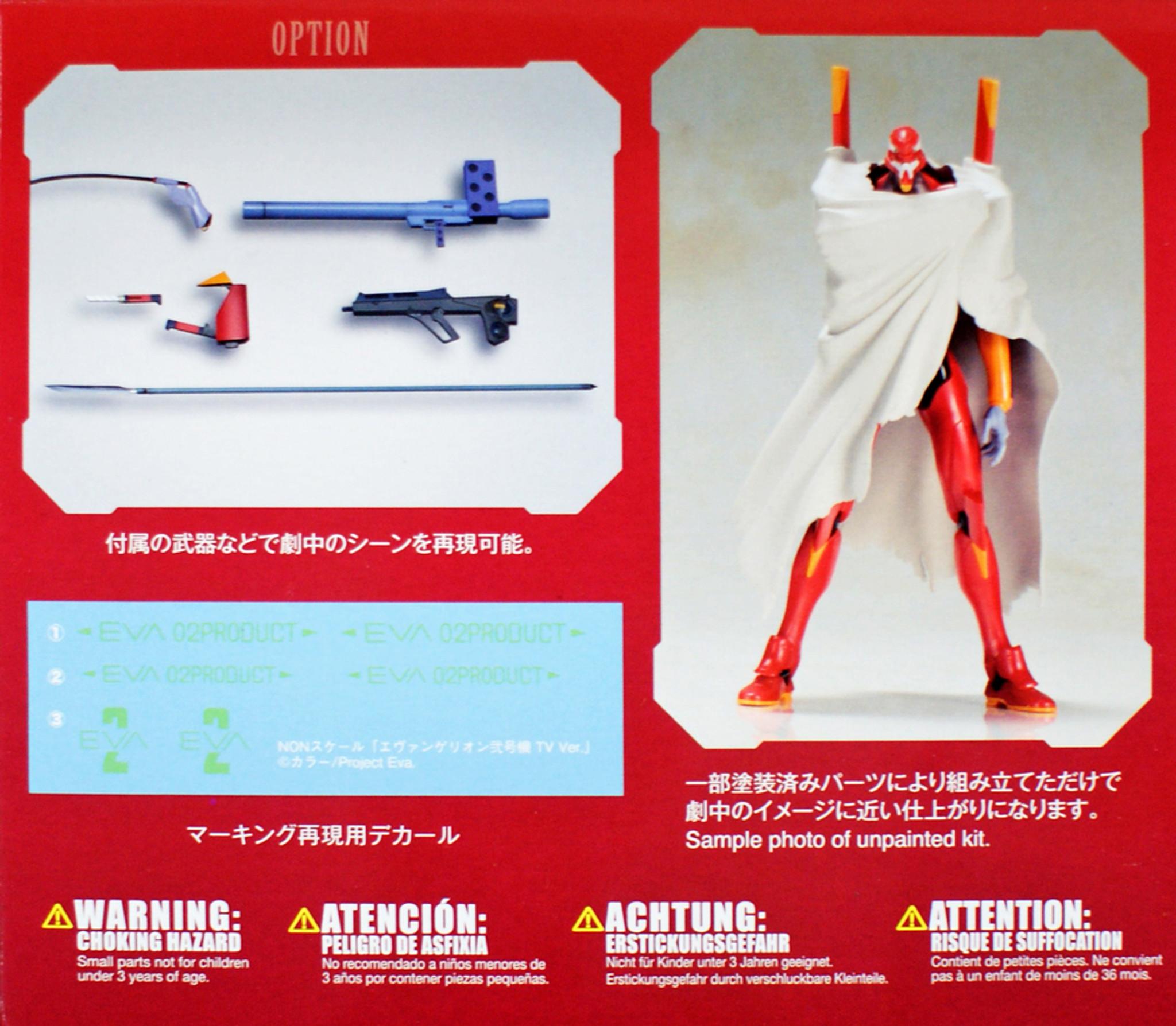 Kotobukiya KP437 Evangelion Type 02 TV Ver  Plastic Model Kit