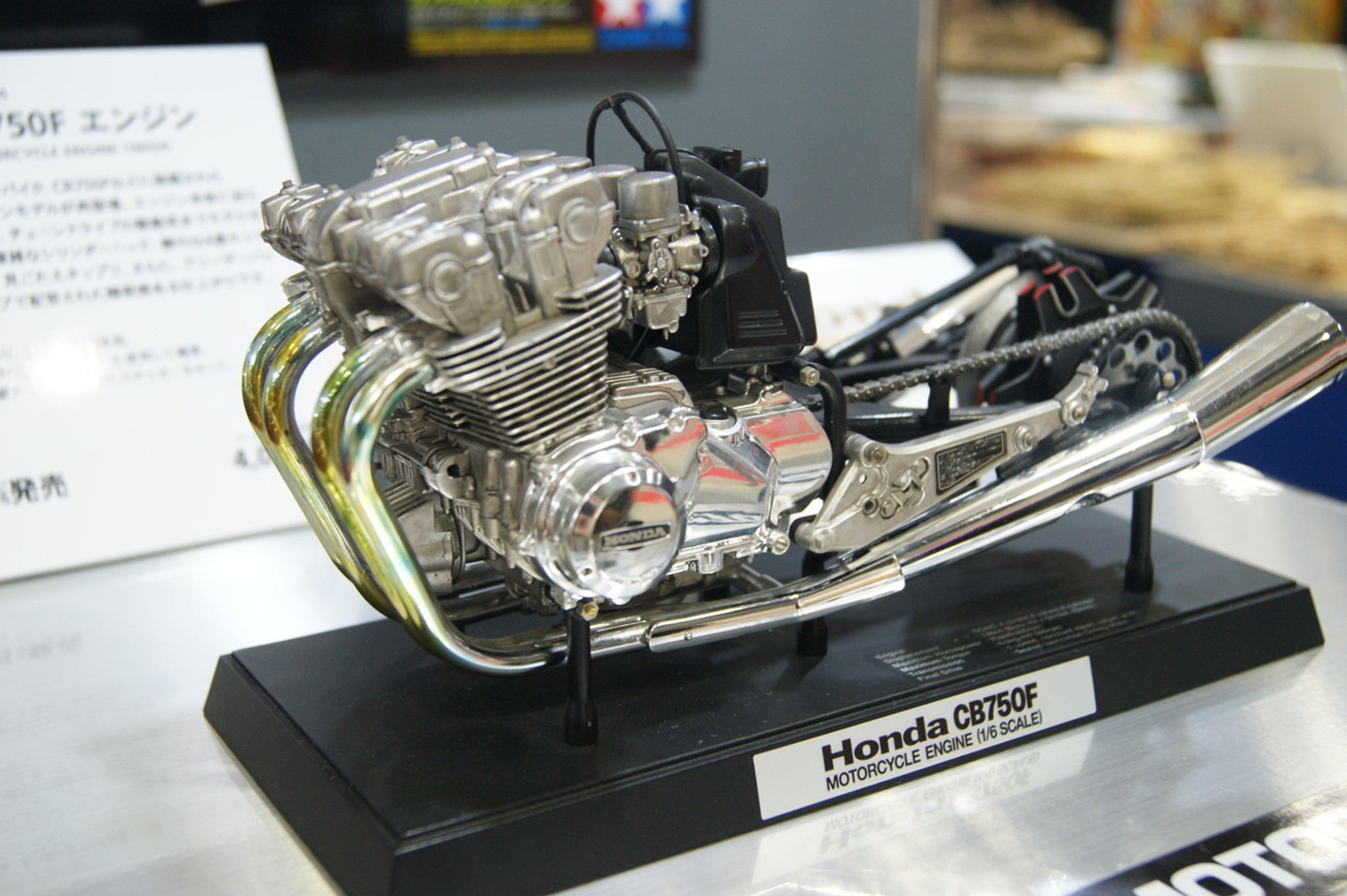 Tamiya Honda CB750F Motorcycle Engine 1/6 kit | PlazaJapan