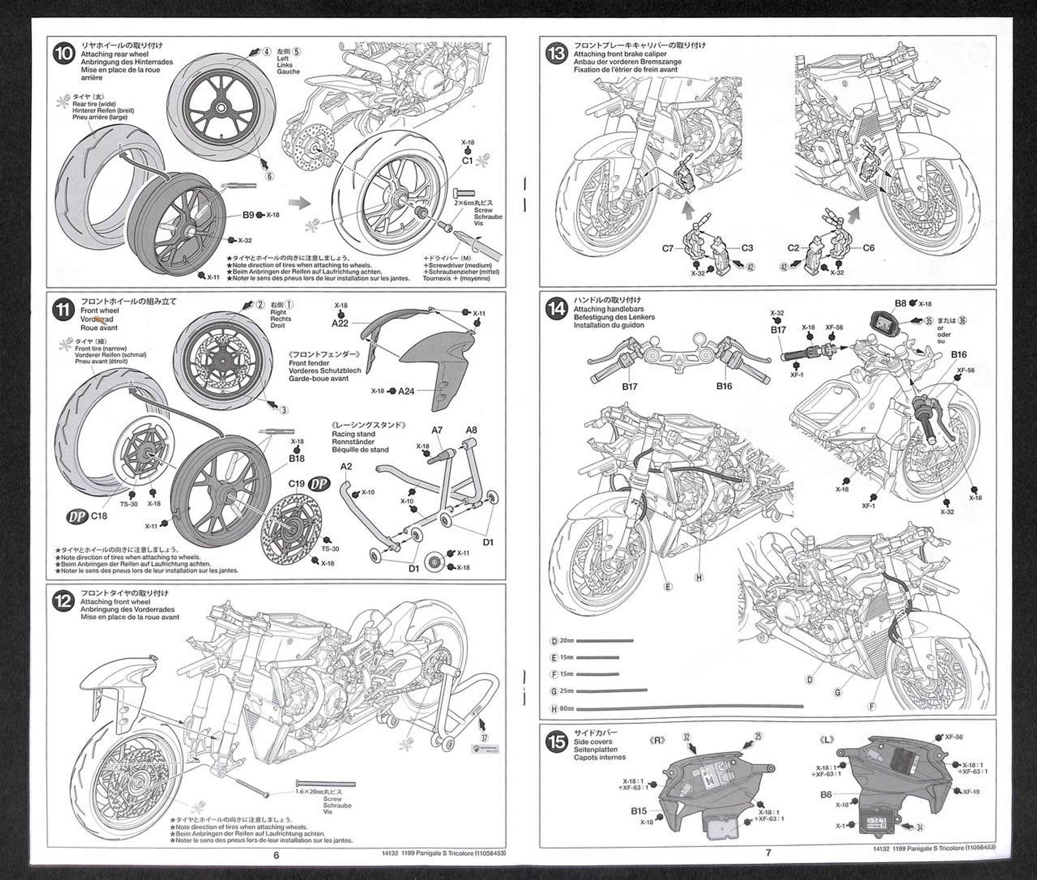 Tamiya Ducati 1199 Panigale S Tricolore 1 12kit Plazajapan Scale Kits Desmosedici 14132 12 Kit