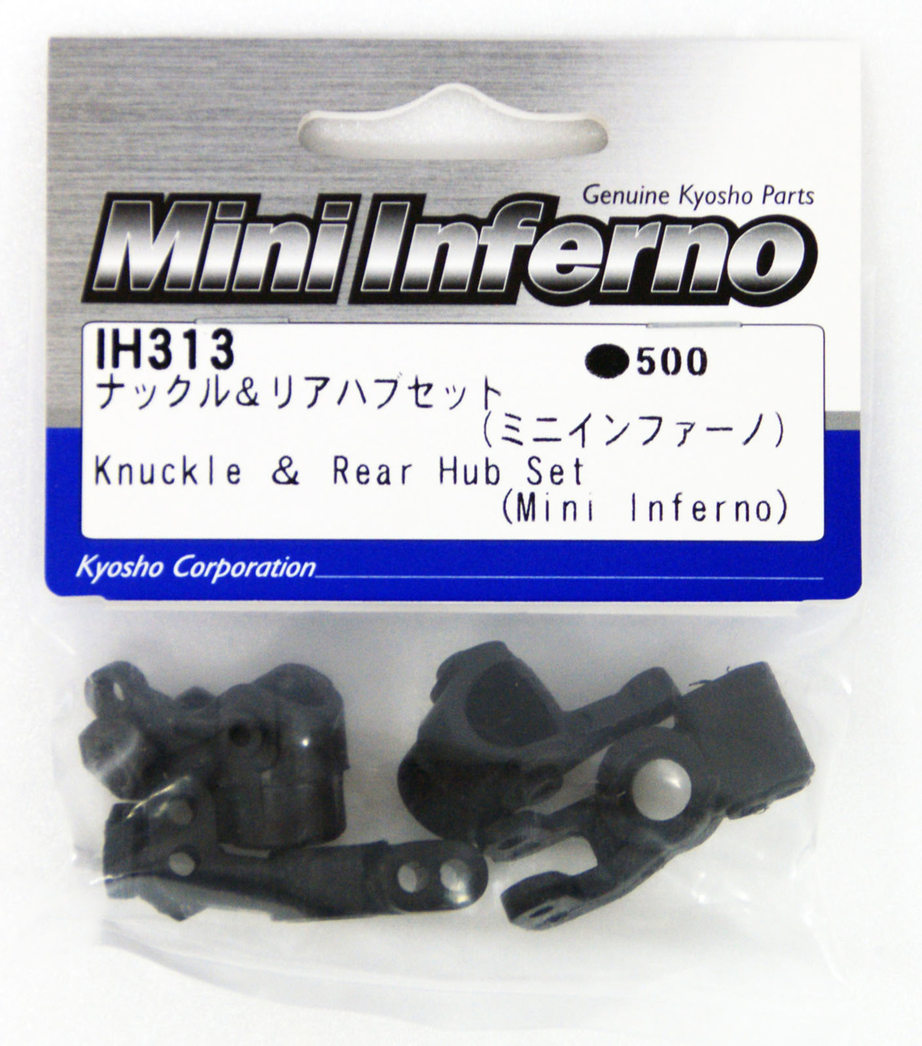Kyosho IH40 Knuckle Arm Screw Set Mini Inferno