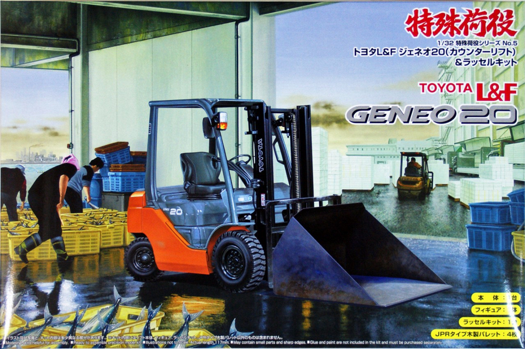 Aoshima 48153 Toyota L&F Geneo 20 Forklift with snowplow 1/32 Scale Kit