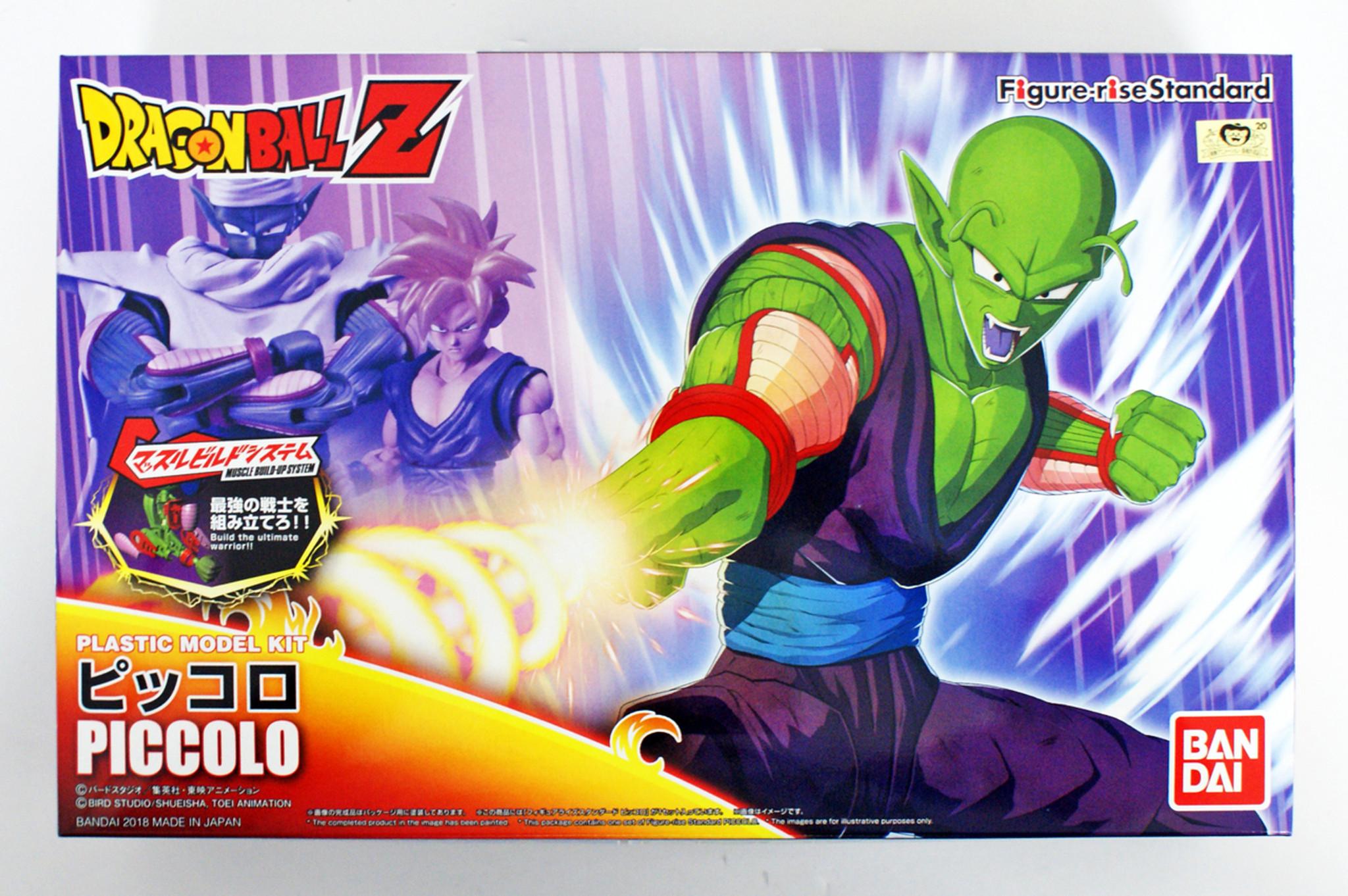 Figure-rise Standard Dragon Ball Piccolo Plastic Model Kit Bandai New From Japan Toys & Hobbies