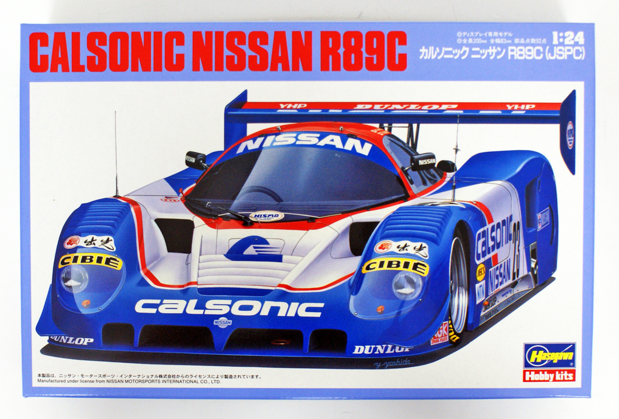 Image result for hasegawa Nissan R89