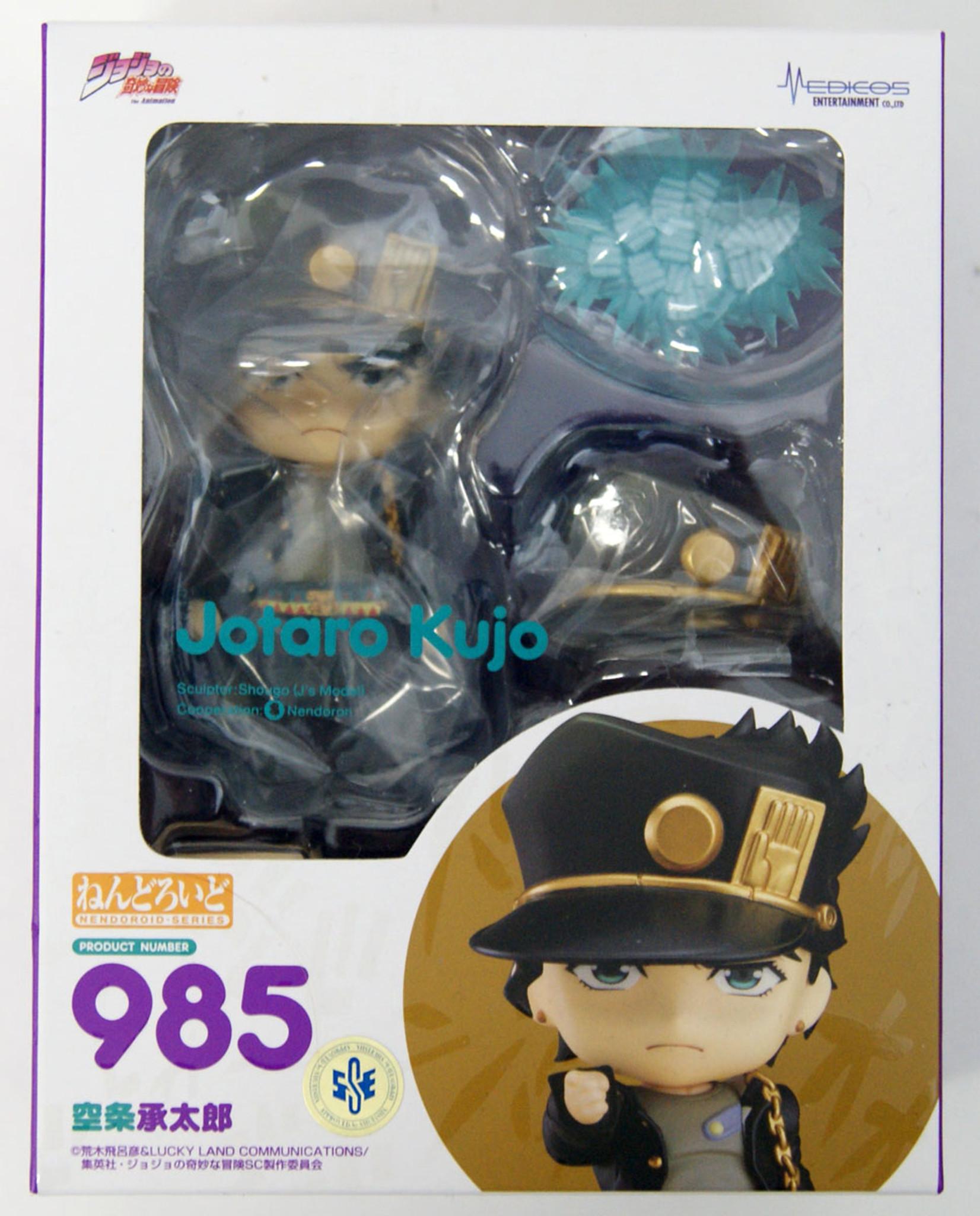 Medicos Nendoroid 985 Jotaro Kujo (JoJo's Bizarre Adventure)