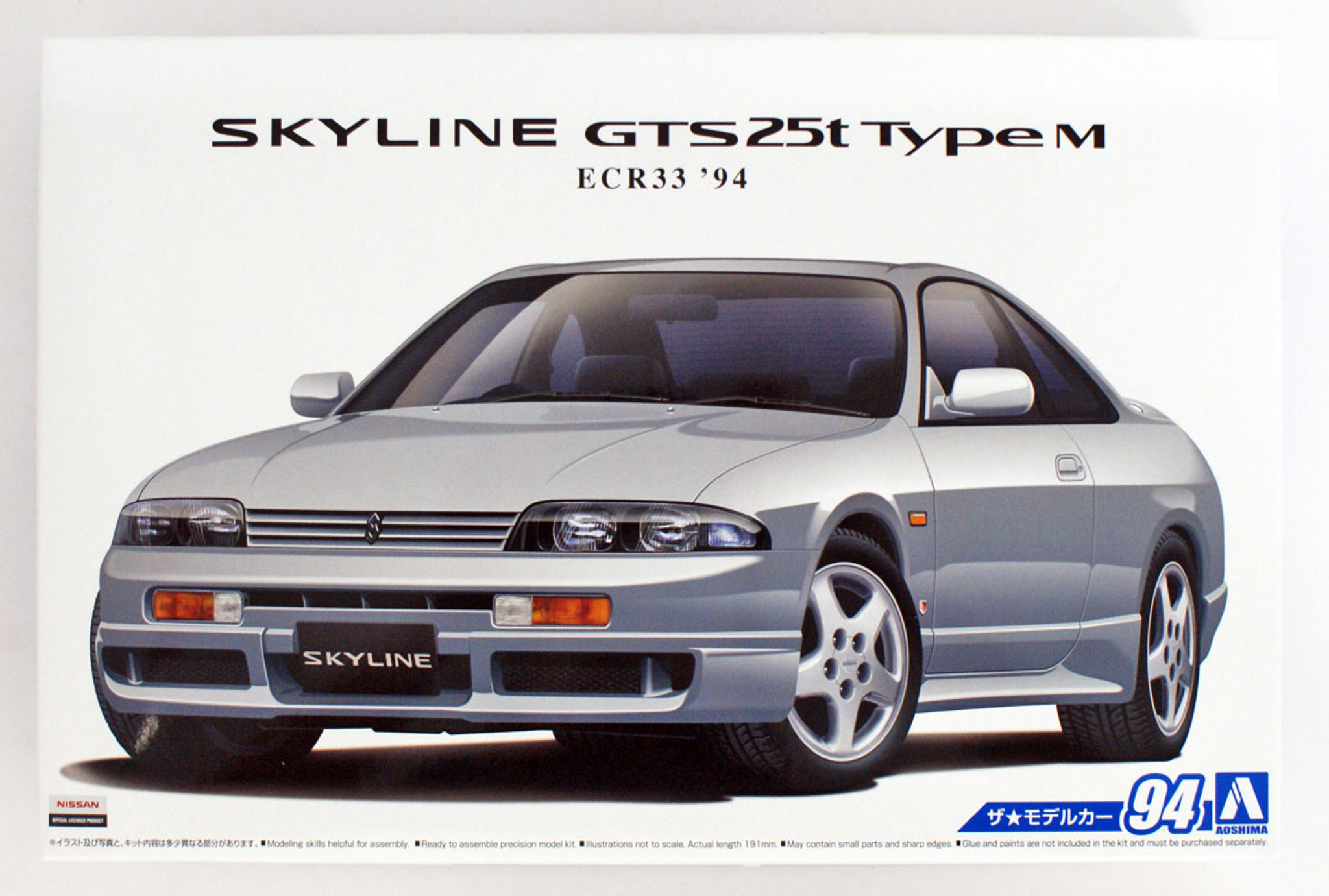 Parts Of A Car 94 >> Aoshima 56547 The Model Car 94 Nissan Ecr33 Skyline Gts25t Type M 94 1 24 Scale
