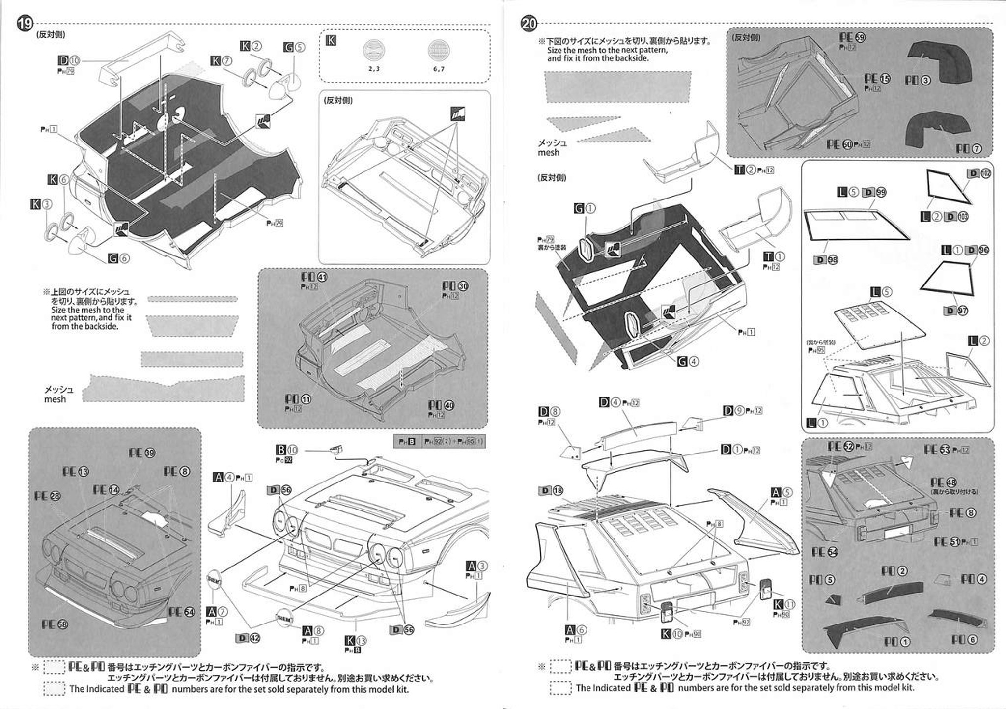 Diagram In Addition 2000 Monte Carlo Wiring Diagram On 86 Monte Carlo