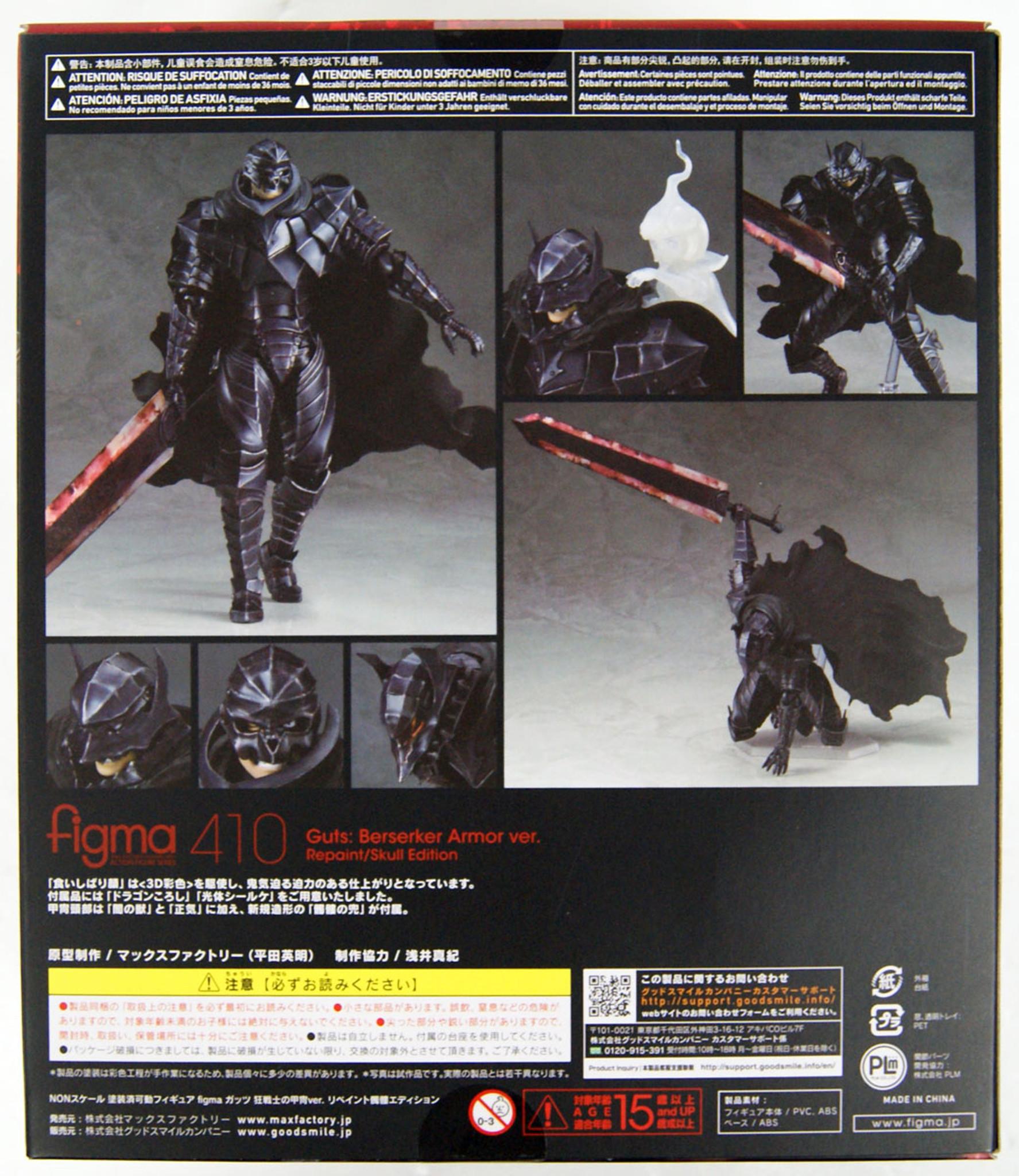Max Factory figma 410 Guts: Berserker Armor ver  Repaint / Skull Edition  (Berserk)