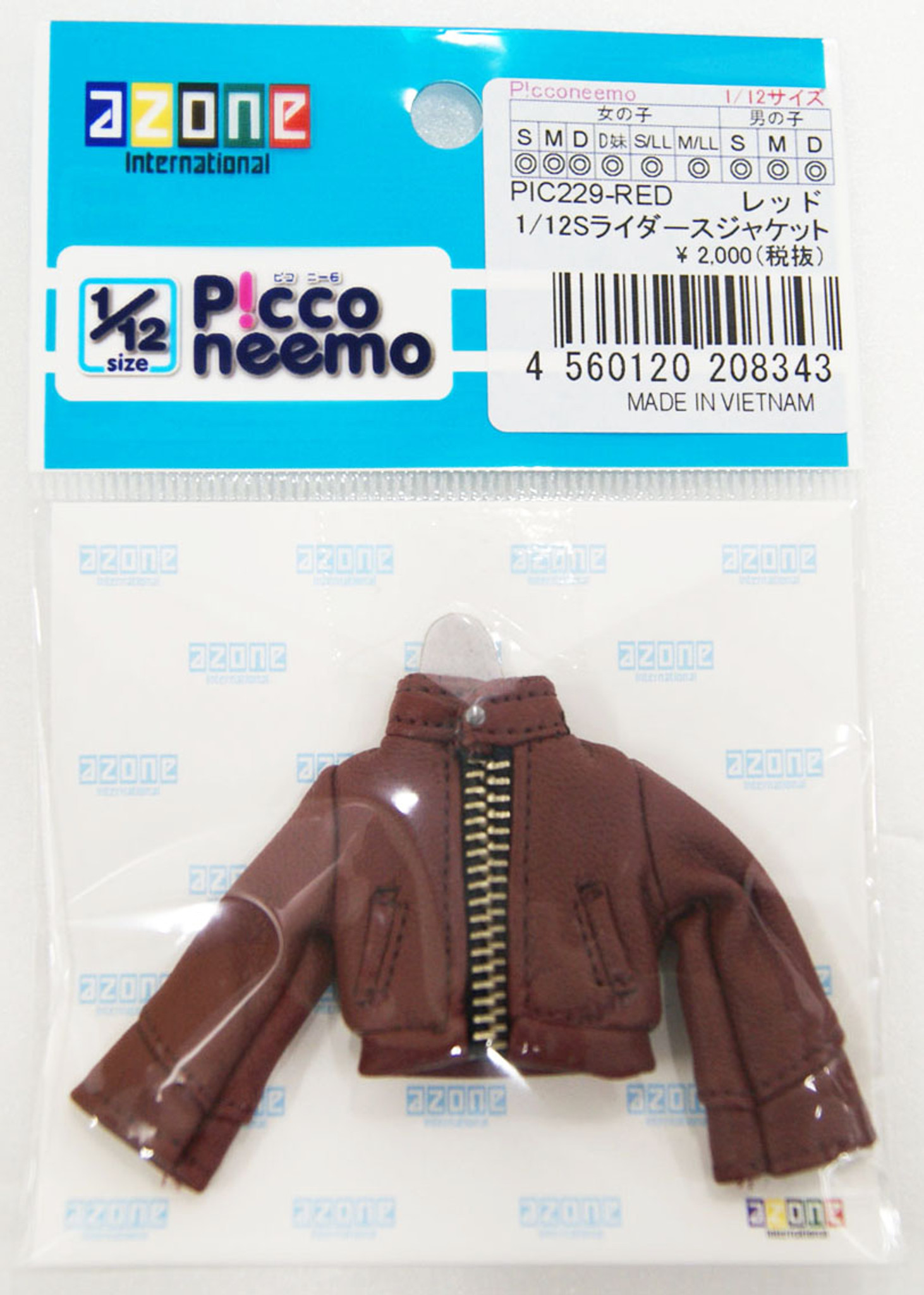 Azone PIC229-RED 1//12 Picco Neemo S Motorcycle Jacket Red