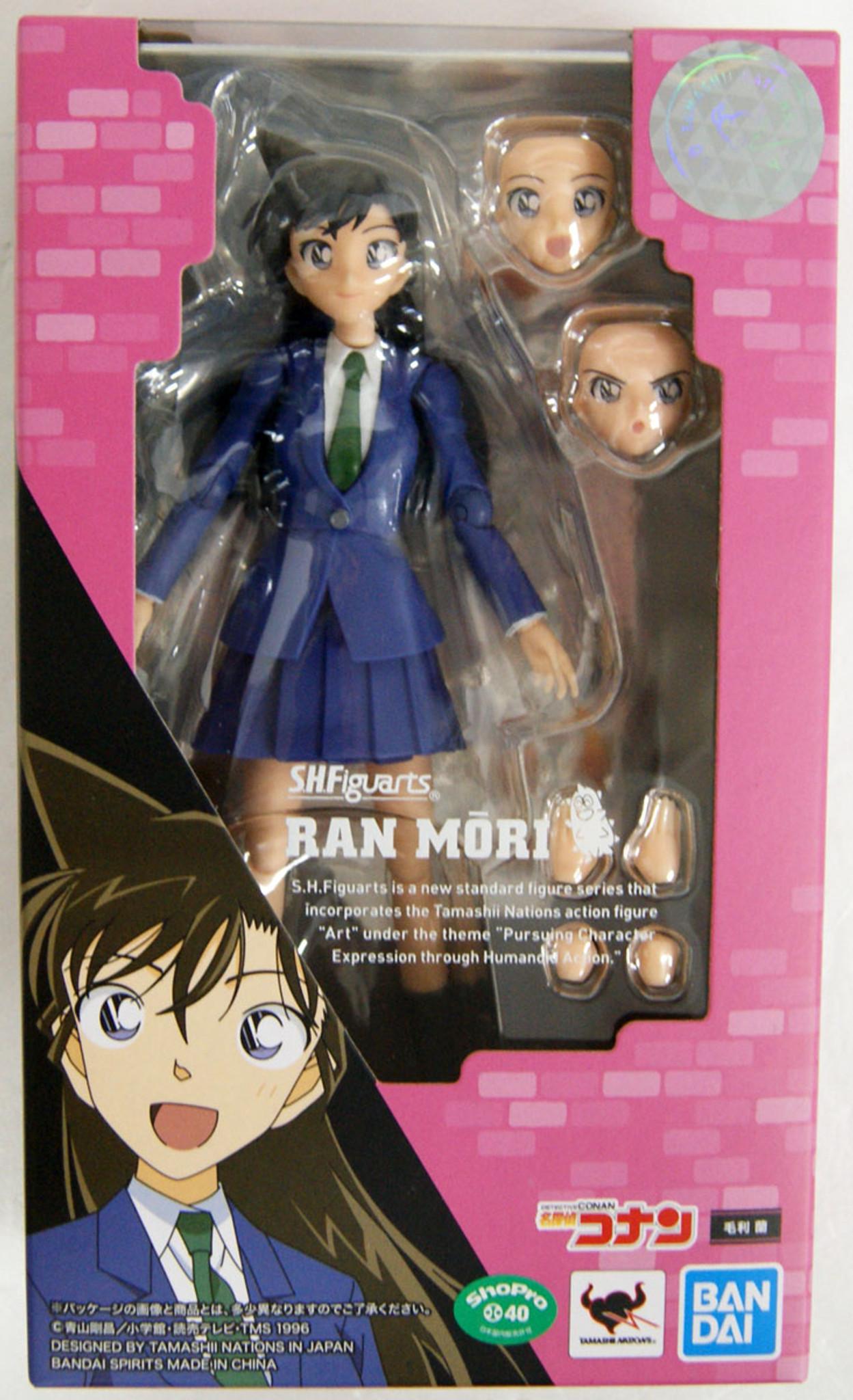 Bandai S H  Figuarts Detective Conan Ran Mori Figure