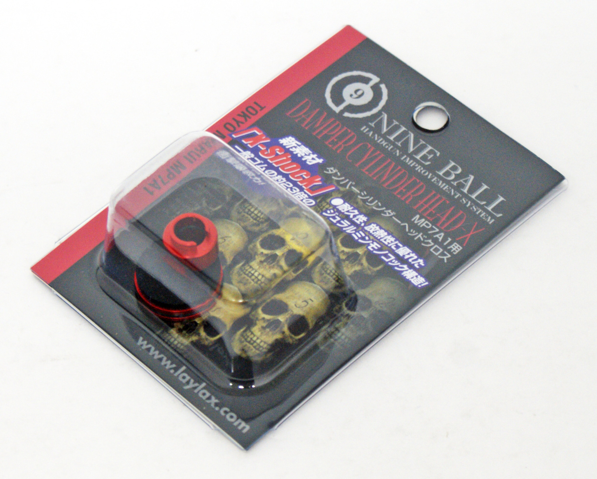 Laylax Nine Ball Dumper Cylinder Head-X for Tokyo Marui AEP MP7A1 589632