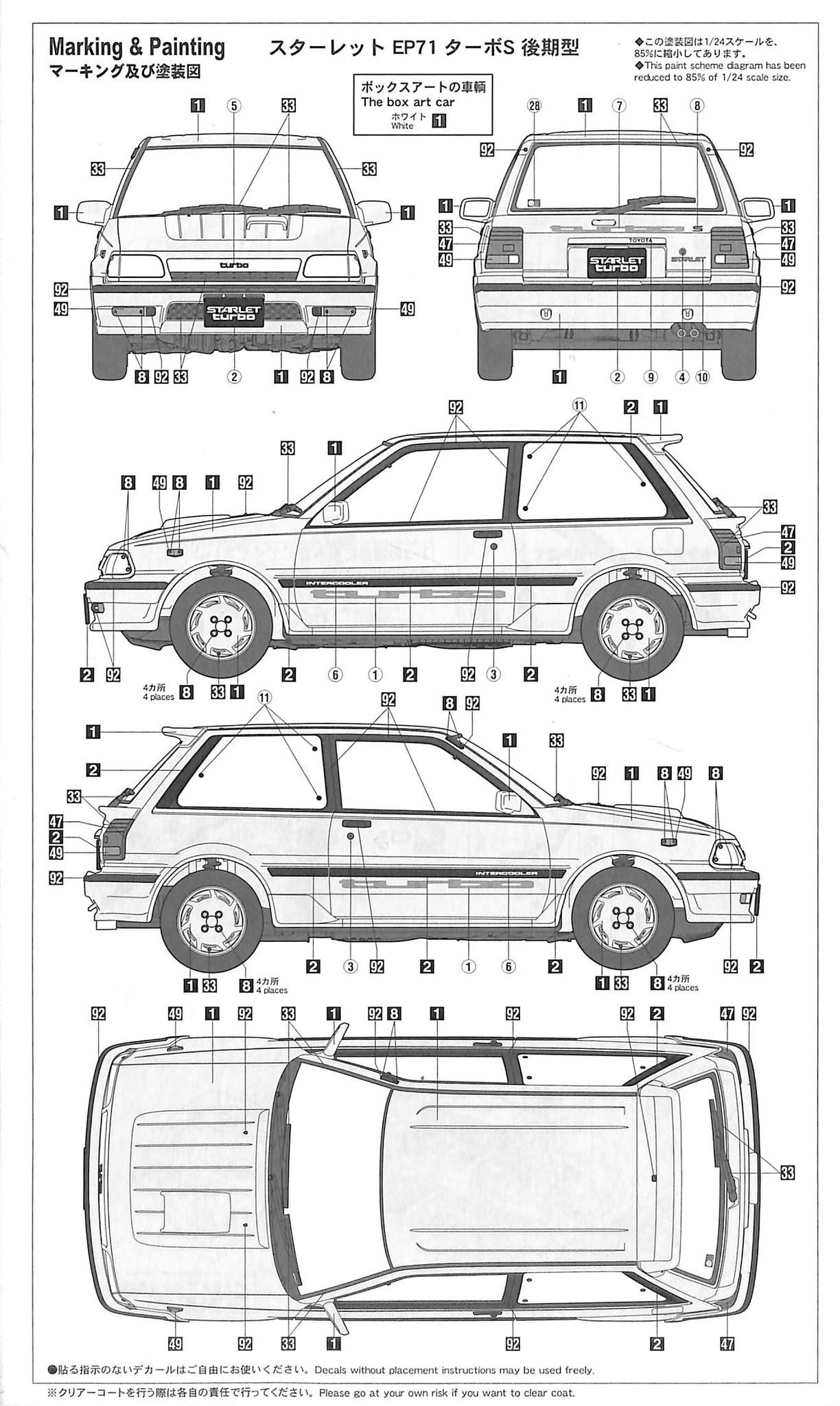 Hasegawa HC-32 Toyota Starlet EP71 Turbo S (3-Door) L