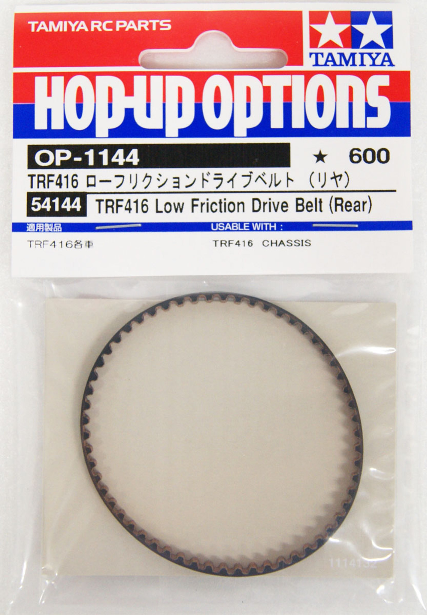 Tamiya Hop-Up Options TRF416 Low Friction Drive Belt OP-1143 54143 Front