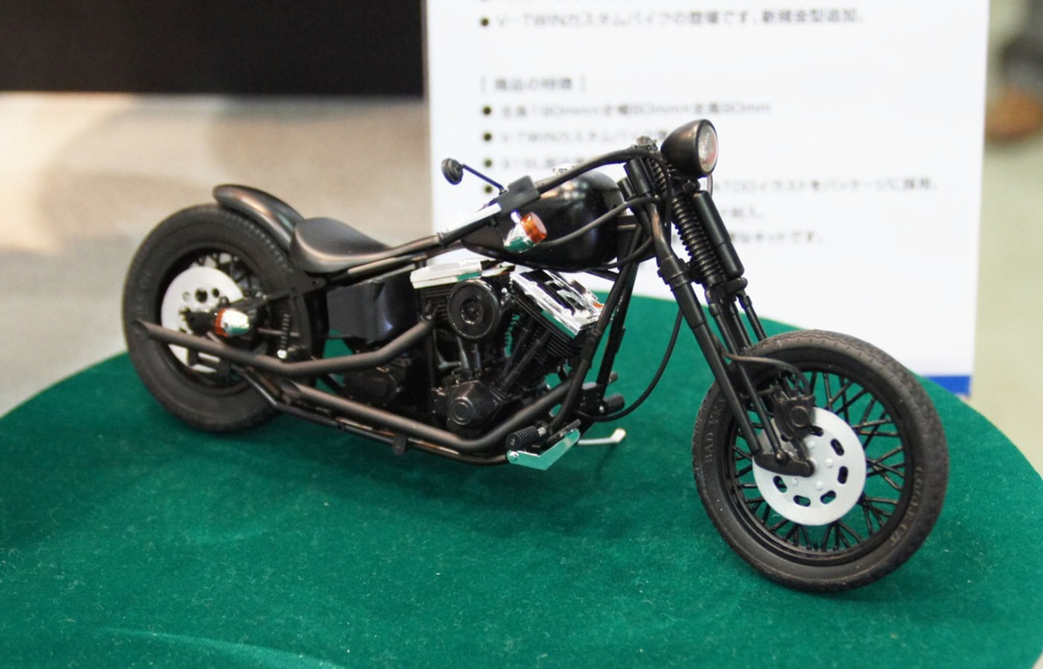 Aoshima Naked Bike 97 03428 Black Widow V-Twin Custom 1 -1123