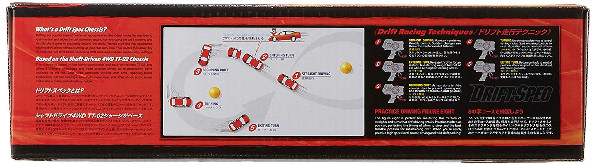 Tamiya 58584 Drift Spec TT-02D Chassis Kit 1/10 Scale RC Car Series No 584