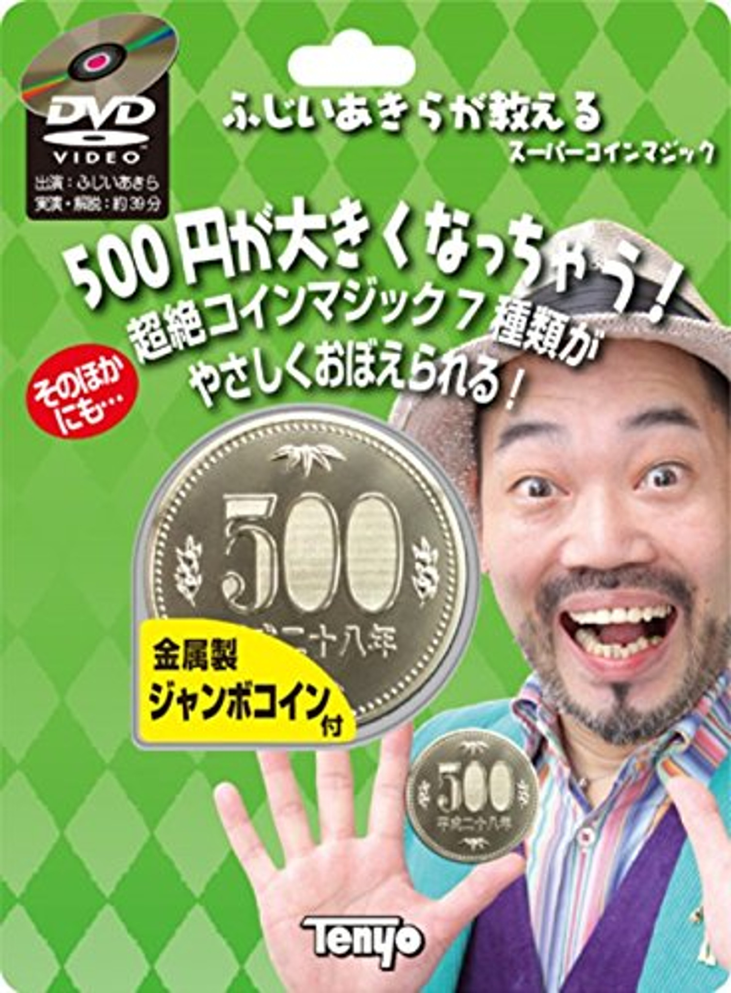 Tenyo COIN AND GLASS Magic Trick New Japan