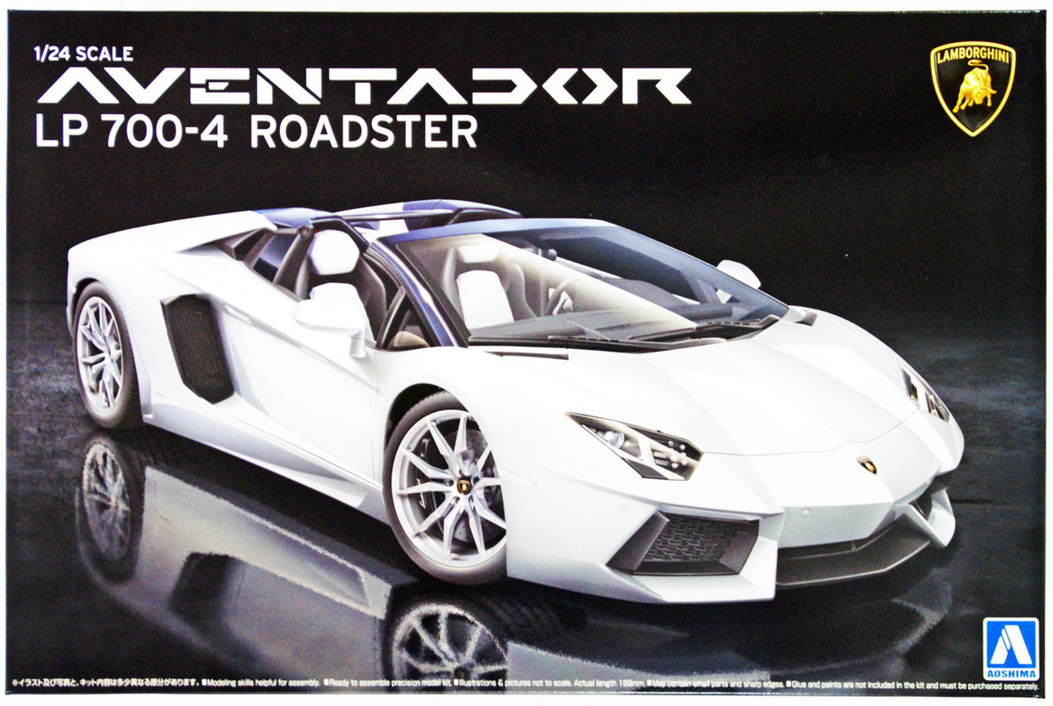 Aoshima 08652 Lamborghini Aventador Lp700 4 Roadster 1 24 Scale Kit