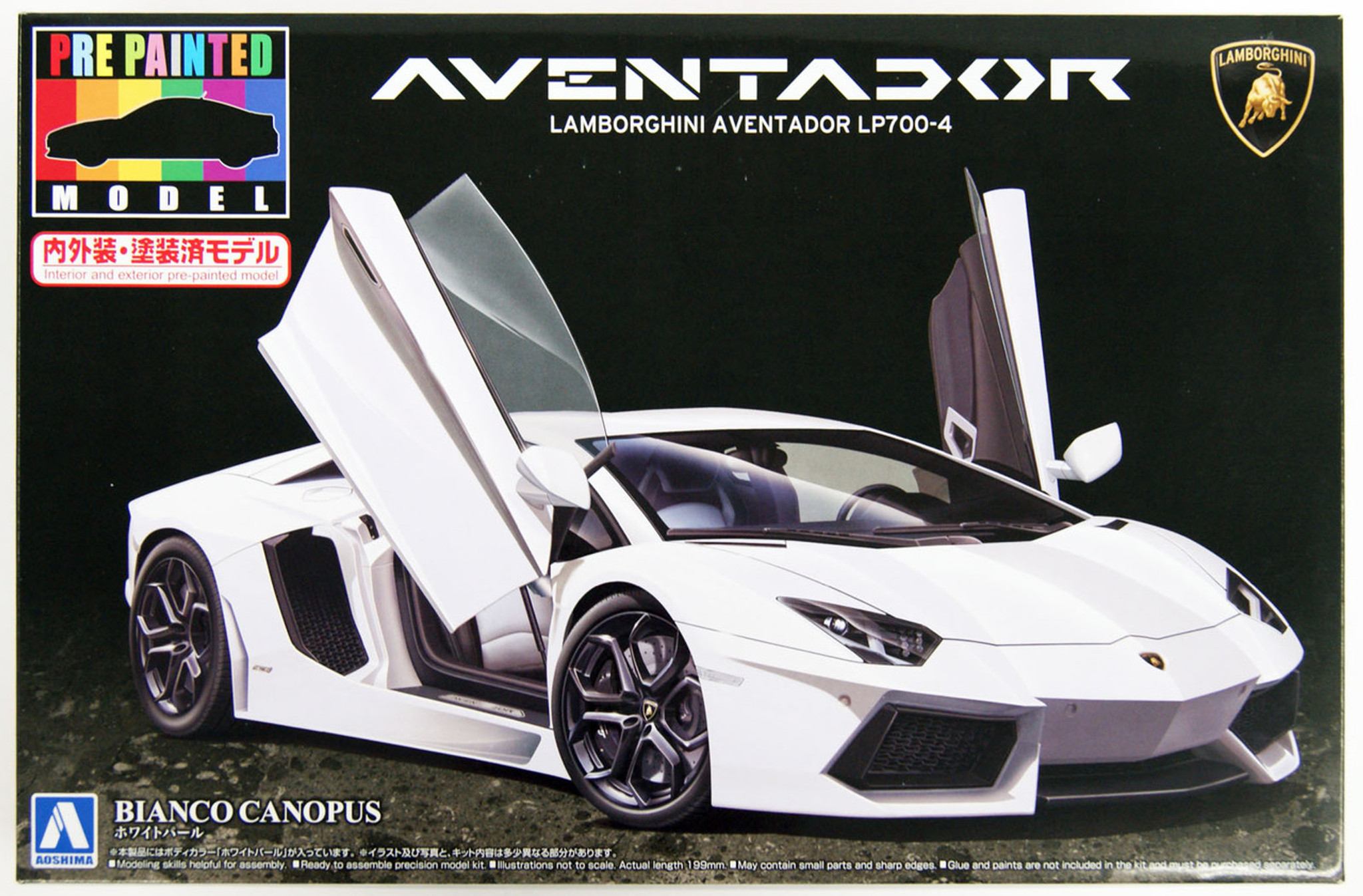 Aoshima 11393 Lamborghini Aventador Lp700 4 White Pearl 1 24 Scale