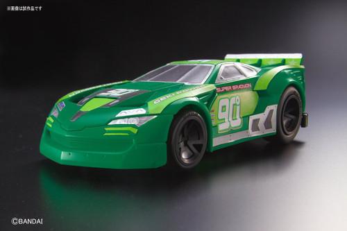 Bandai GEKI DRIVE GD-007 Super Bradyon Non Scale Kit 4549660075806