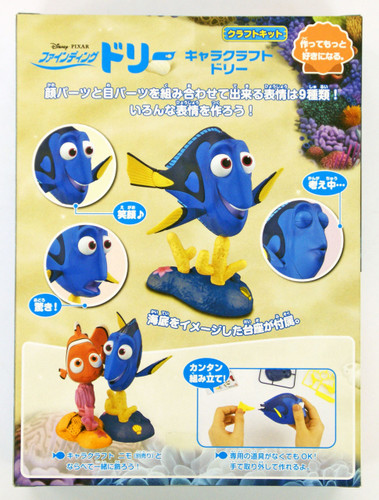 Bandai 063131 Finding Dory Chara Craft Dory Non Scale Plastic Model Kit