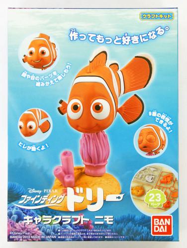 Bandai 063148 Finding Dory Chara Craft Nemo Non Scale Plastic Model Kit